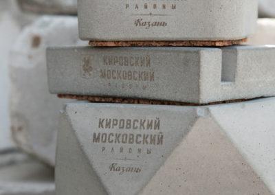 администрация г. Казань