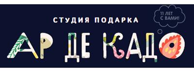 www.ac-studio.ru