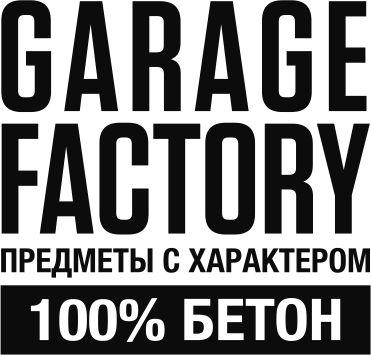 www.garage-factory.com