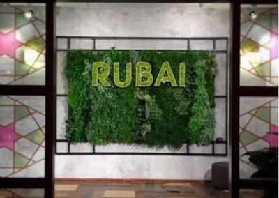 фитобуквы для ресторана Rubai