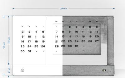 Новинка! Вечный календарь