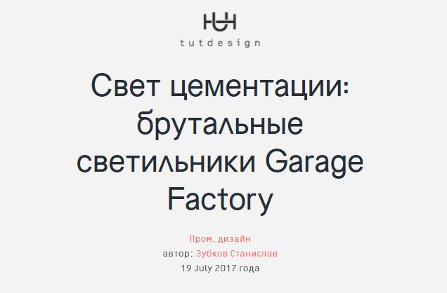 tutdesign.ru о нас