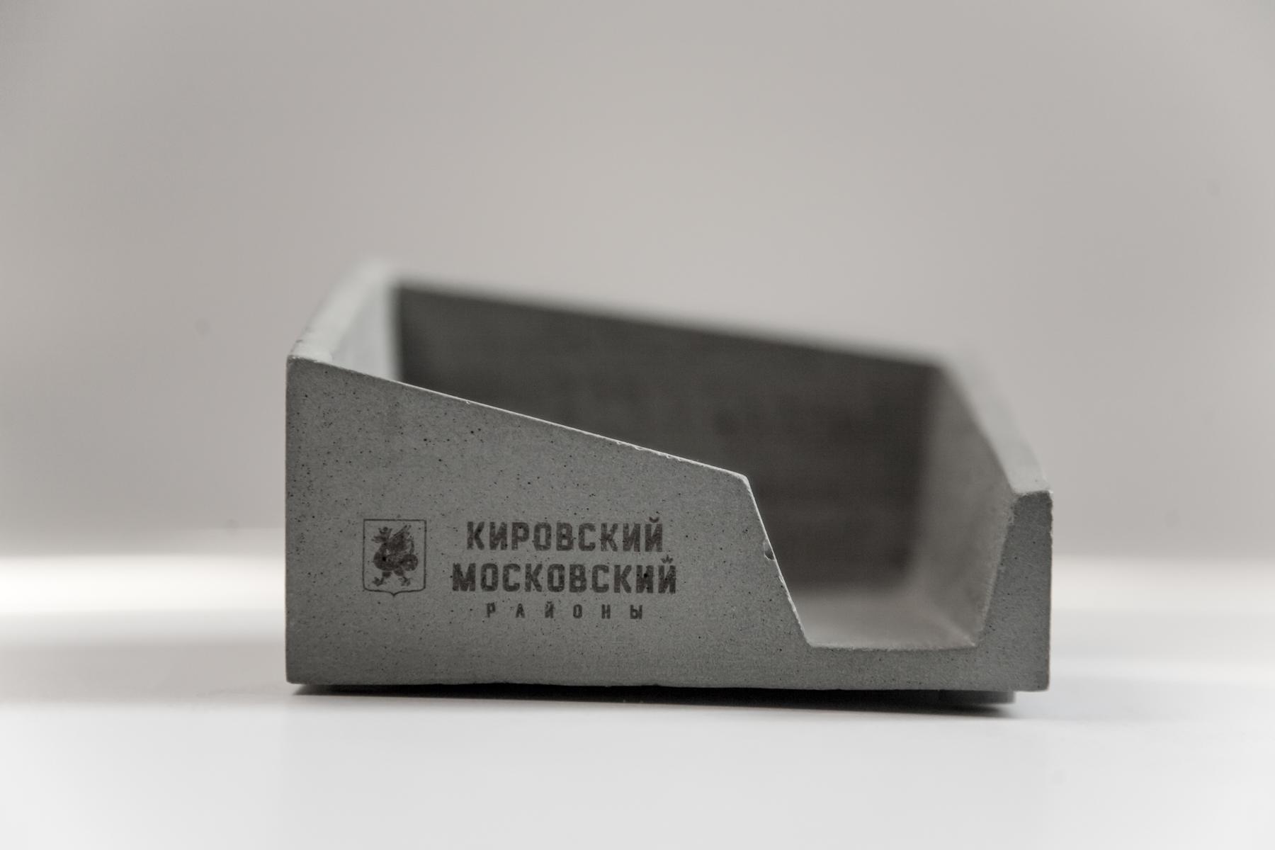 гравировка на бетоне